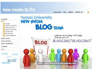 New media BLOG
