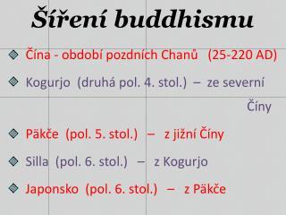 Šíření buddhismu