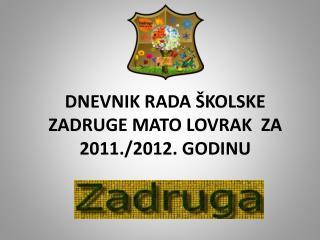 DNEVNIK RADA ŠKOLSKE ZADRUGE MATO LOVRAK  ZA 2011./2012. GODINU
