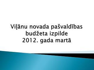 Vi??nu novada pa�vald?bas  bud�eta  izpilde  2012. gada mart?