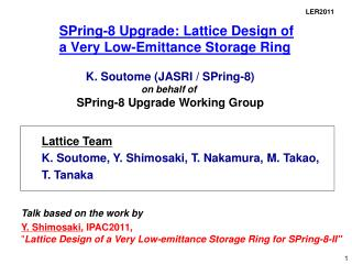 SPring-8 Upgrade: Lattice Design of  a Very Low-Emittance Storage Ring