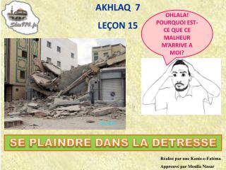 AKHLAQ   7 LE �ON  15