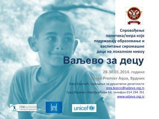 Спровођење политика/мера које подржавају образовање и васпитање сиромашне деце на локалном нивоу
