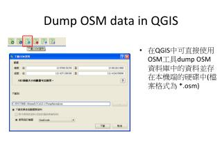 Dump  OSM data in  QGIS