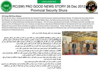 RC(SW) PAO GOOD NEWS STORY 26 Dec 2012 Provincial Security  Shura