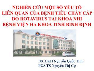 BS. CKII  Nguyễn Quốc Tính PGS.TS  Nguyễn Thị Cự