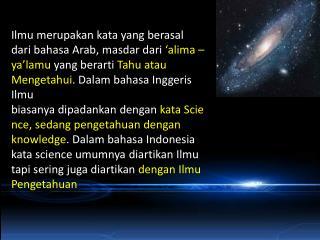 Kedudukan Ilmu Menurut  Islam