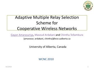 Adaptive Multiple Relay Selection Scheme for Cooperative Wireless Networks