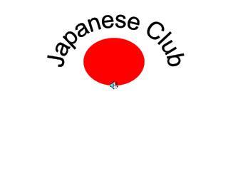 Japanese Club