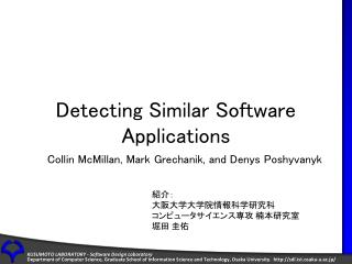 Detecting Similar Software Applications