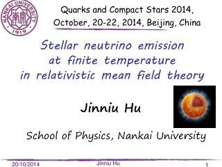 Stellar neutrino emission  at  finite temperature  in relativistic mean field theory