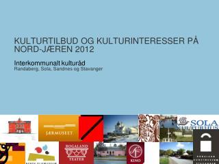 Kunst og kulturinstitusjoner