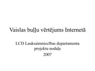 Vaislas buļļu vērtējums Internetā