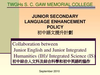 TWGHs S. C. GAW MEMORIAL COLLEGE