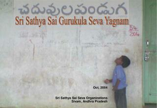 Oct, 2004 Sri Sathya Sai Seva Organizations Sivam, Andhra Pradesh