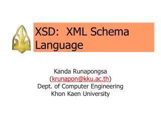 XSD:  XML Schema Language