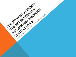 """For 2 nd  year students  """"The Net Generation: Russian and American Youth Culture"""""""
