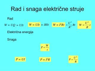 Rad i snaga električne struje