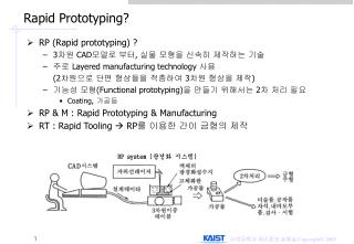 Rapid Prototyping?