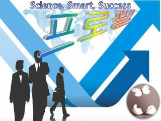 Science, Smart, Success