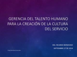 Gerencia del Talento Humano     para la creación de la cultura del Servicio