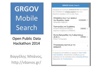 GRGOV Mobile Search