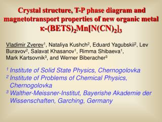Crystal structure, T-P phase diagram and magnetotransport properties of new organic metal