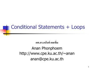 Conditional Statements + Loops
