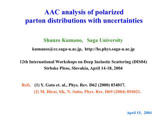 AAC analysis of polarized  parton distributions with uncertainties