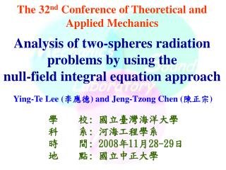 Analysis of two-spheres radiation problems by using the null-field integral equation approach