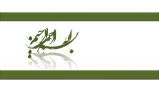 معاونت فني  ونظارت دفتر نظارت و هماهنگي اجراي  طرحها وضعیت  پروژه های بنیاد برکت