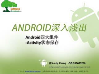 @ Sundy  Zhang    QQ:183683266