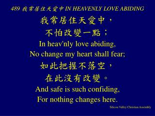 489 我常居住天愛中 IN HEAVENLY LOVE ABIDING