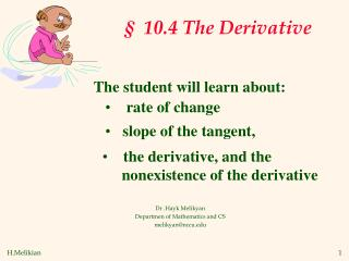 §  10.4 The Derivative