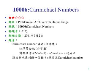 10006: Carmichael Numbers