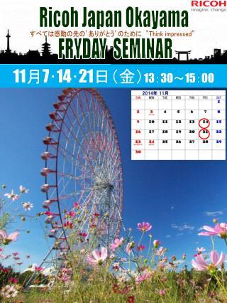 Ricoh Japan  Okayama  FRYDAY  SEMINAR