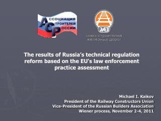 Michael I.  Kaikov President of the Railway Constructors Union