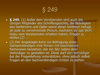 § 249