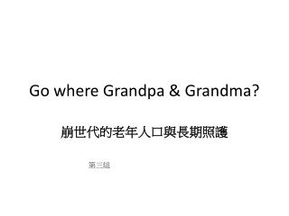 Go where Grandpa & Grandma?