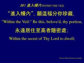 361 ???? WITHIN THE VEIL