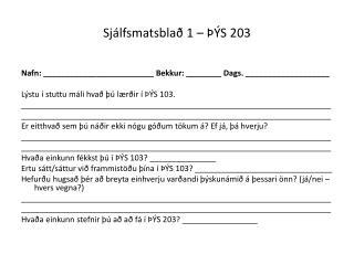 Sj�lfsmatsbla� 1 � ��S 203