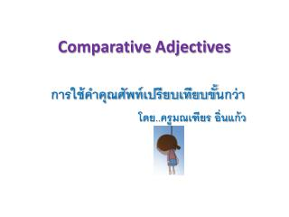 Comparative Adjectives