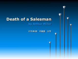introduction death of salesman essay