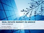 REAL ESTATE MARKET IN GREECE omase.gr