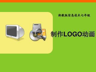 flash8/flash/66560.shtml