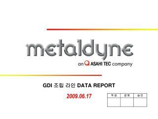 GDI  조립 라인  DATA REPORT