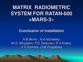 Project Fases  «МА RS -1» - «МА RS -2»- «МА RS -3»