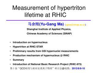 Measurement of hypertriton lifetime at RHIC