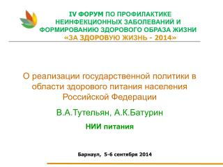 Москва, 2 9  мая 2013