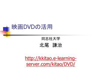 ?? DVD ???